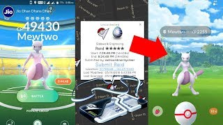 HOW TO EASILY GET AN EX RAID PASS IN POKEMON GO! UPDATED EX RAID TUTORIAL!