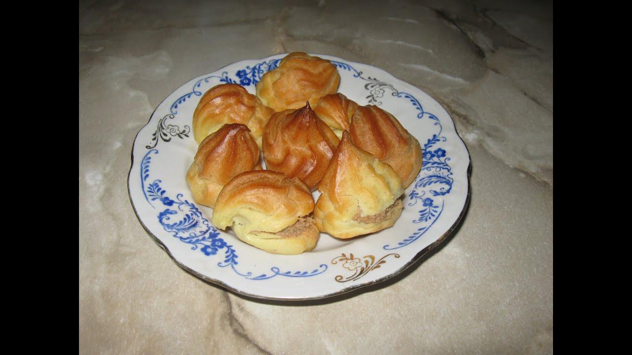 Рецепт профитроли с печенью трески
