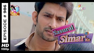 Sasural Simar Ka - ?????? ???? ?? - 1st October 2014 - Full Episode (HD)