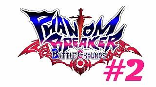 Phantom Breakers #2 - Favorite old animes.