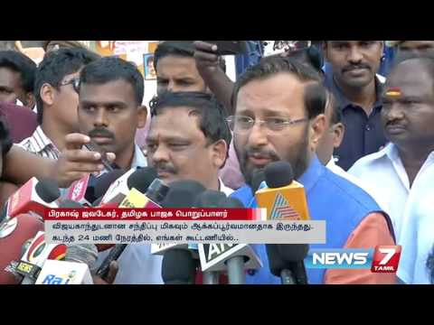 Prakash Javadekar meets Vijayakanth at Virugambakkam | News7 Tamil