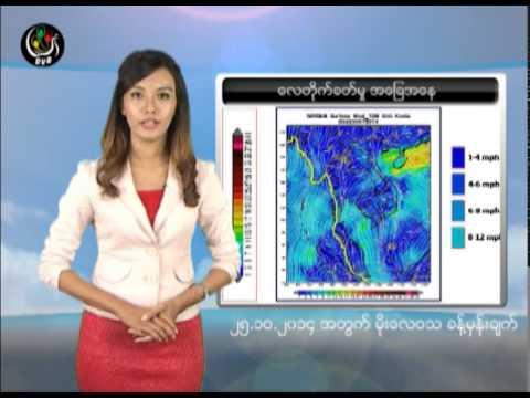 DVB -24-10-2014 ရာသီဥတုခန္႔မွန္းခ်က္