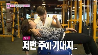 We Got Married, Woo-Young, Se-Young (12) #06, 우영-박세영(12) 20140405
