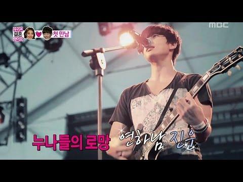 We Got Married, Jin-woon, Jun-hee(1) #12, 정진운-고준희(1) 20130209