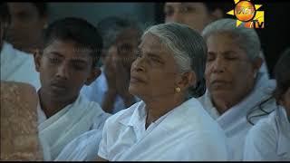 Hiru TV Shraddhabhivandana   (Pitigala Dammavineetha Himi) | 2019-06-16