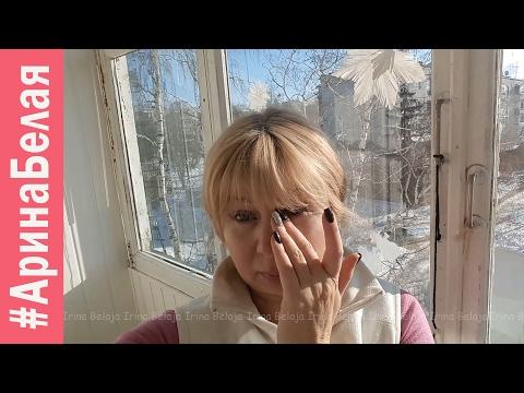ирина белая новые видео