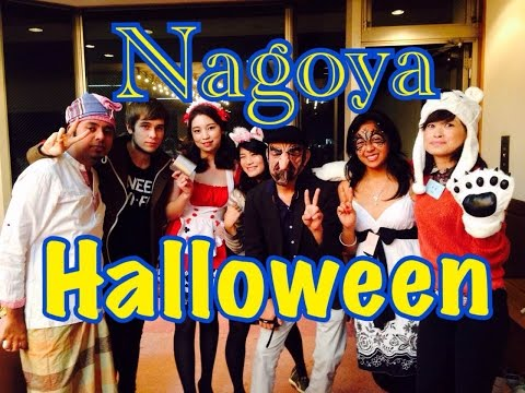 [CC] Post-Halloween en Nagoya [Japón por Anthariz]