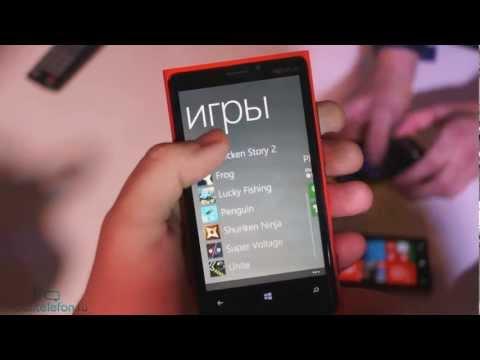 Демонстрация Nokia Lumia 920 на презентации в Москве