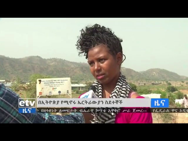 Eritrean Refugees in Ethiopia Talks About Dr Abiy's Visit
