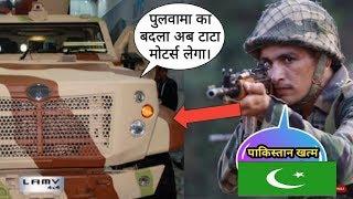 TATA MOTORS का भारतीय सेना को बड़ा तोहफा, PAKISTAN के उड़ गए होश 😭😭😭