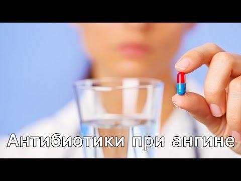 0 - Як приймати Ампіцилін в таблетках при ангіні