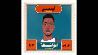 Oddisee - Al Wasta (Full Album)