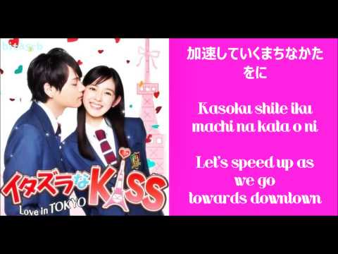 Misc Soundtrack - Playful Kiss - One More Time