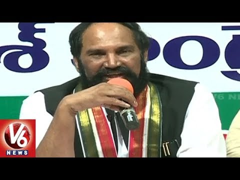 Telangana Congress Slams CM KCR Govt For Failing To Give 12% Reservation To Muslims   V6 News