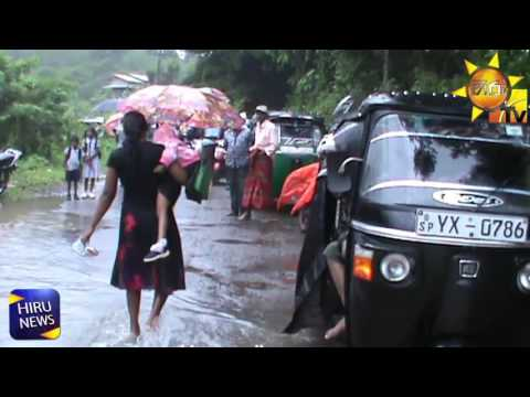 hiniduma flood|eng