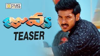 Juvva Movie Official Teaser || Ranjith, Palak