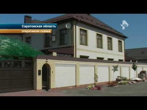 В Саратове вынесли приговор прокурору, который брал взятки в промышленных масштабах