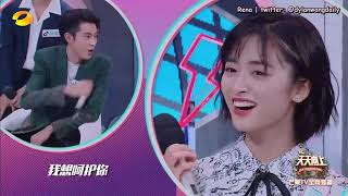 [ENGSUBS] 180708 Day Day Up - Dylan Wang (???)'s Cut