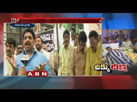 TDP Ministers Express Solidarity to MP CM Ramesh Hunger Strike | ABN Telugu