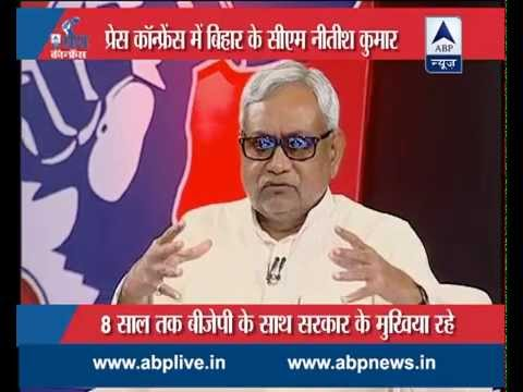 Press Conference- Episode 5: Nitish Kumar confident of thumping victory in the upcoming Bi