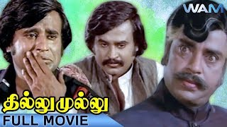 Thillu Mullu 2 - Thillu Mullu (1981) - Watch Free Full Length Tamil Movie Online