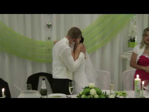 Подарок невеста. люблю. жених плакал