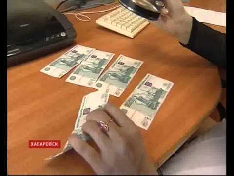 Как в домашних условиях сделать фальшивые деньги из бумаги 327