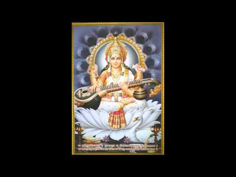 Uma Mohan - Saraswati Stotram video