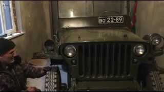 Willys MB 1941г