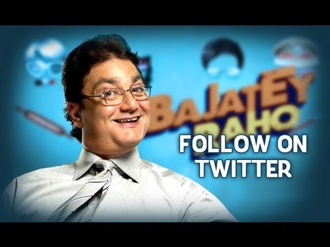 Follow Vinay Pathak On Twitter - Bajatey Raho