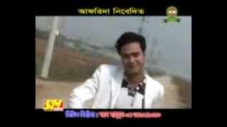 Le Halua Le - bangla video song
