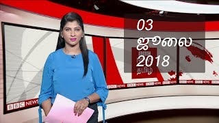 BBC Tamil TV News - No easy options for Thai cave rescuers | with Saranya
