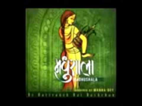 Madhushala Part 4 - (Full Madhushala Sung By Manna Deys In 4...