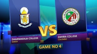 TV 1 Pentathlon Season 2 | EP 05 | Dharmaraja College vs Zahira College