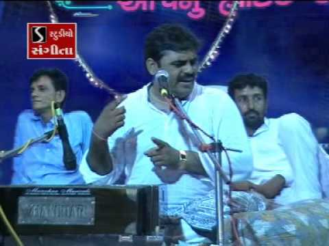 Mayabhai Ahir Lok Dayro Savarkundla Live 2 video