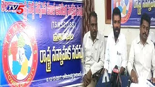 Cable Operators Protest against GST Rates for Cable Services | Hyderabad