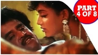 Business Man - Mannan | Tamil Film Part 4 of 8 | Rajinikanth, Vijayashanti