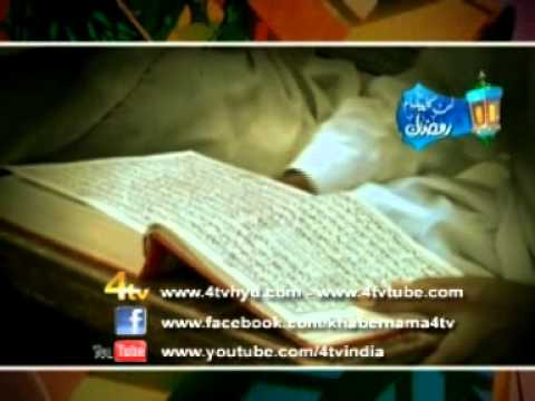 4tv Ramzan Special Naat  Ya Allah Allah Tera Zikr Hai Molua