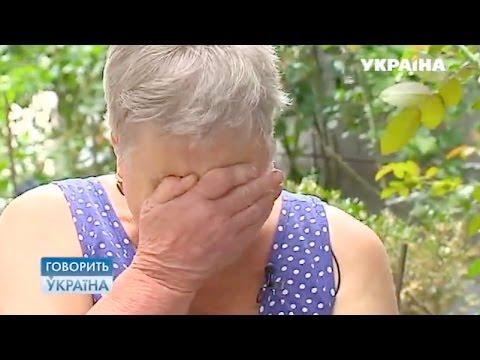 Компромат на маму (полный выпуск)   Говорить Україна