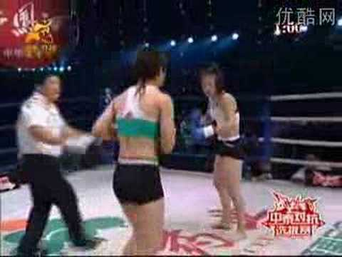 chinese girls boxing c1 Video