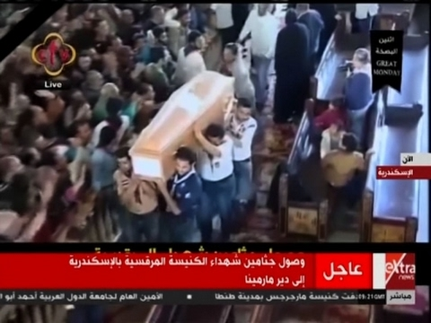 Raw: Funerals Held for Egyptian Christians