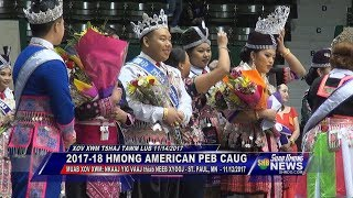 SUAB HMONG NEWS:  2017-18 Hmong American New Year in Minnesota - Final Day
