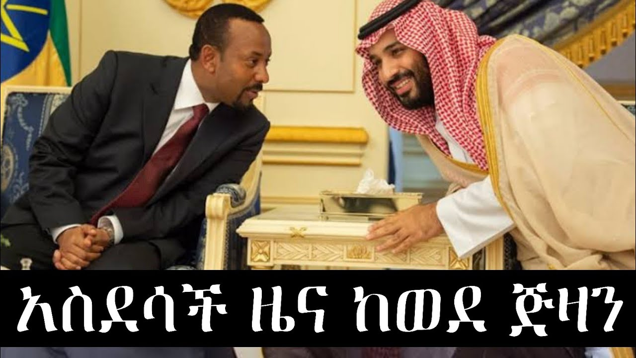 Breaking News from Saudi Arabia Jizzan