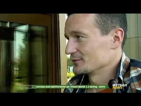 Федецкий рассказал о конфликте с Шевчуком