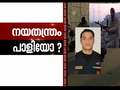 Is Pathankot Terrorist Attack a failure of Indian Security Forces? | Asianet News Hour 3 Jan 2016