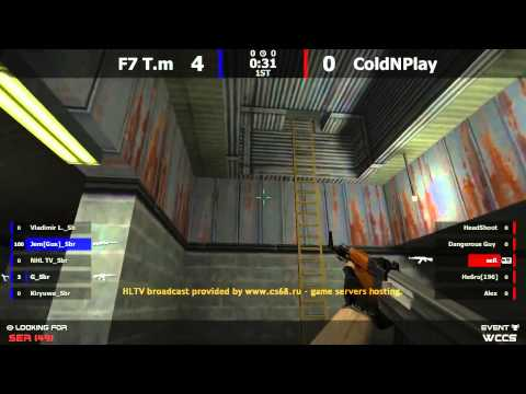 Финал турнира по cs 1 6 World Championship Cyber Sport F7 T m  vs  ColdNPlay @ by kn1fe    1 map