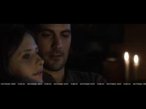Possession - Trailer (Long Version)