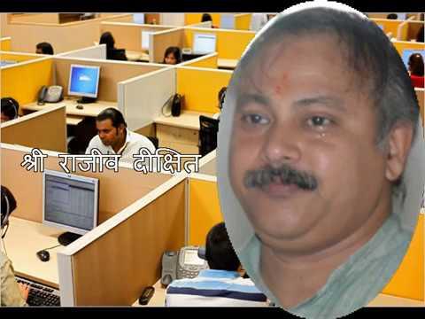 IT sector expose Rajiv Dixit