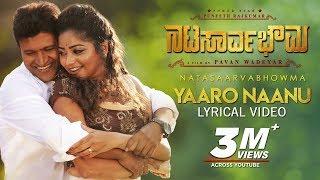 Yaaro Naanu Song with Lyrics | Natasaarvabhowma | Puneeth Rajkumar, Rachita Ram | D Imman