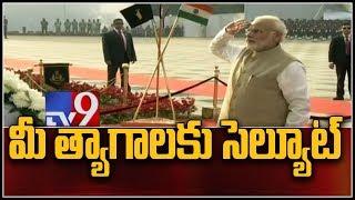PM Modi inaugurates India's first national police memorial museum in Delhi